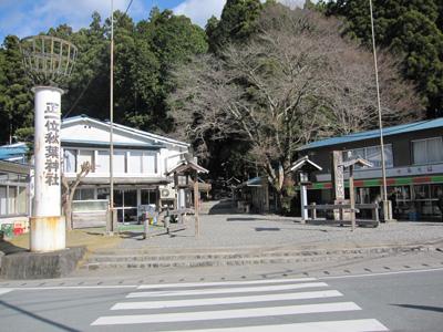 秋葉神社下社1